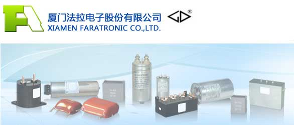 faratronic-film-capacitors
