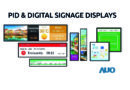 Exceptional PID and digital signage displays from AUO