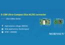 The versatile family of AC/DC converters from Mornsun – LS series